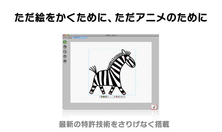 content_title_features へんてこネットからのお知らせ - 明日のやじうまテレビ!にて